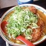 丸亀製麺 - カツカレーうどん  ねぎだく