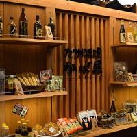 かば屋 - ※系列店の写真です。