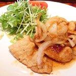 Kitchen 古時計 - 豚の生姜焼き<限定7食> 500円
