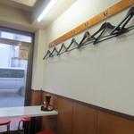 味坊 - 店内の壁の様子