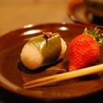 葉歩花庭 - 桜餅