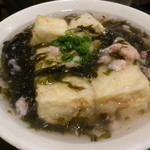 浜焼き酒場波平商店 - 青海苔とカニのあんかけ豆腐
