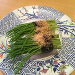 回転寿司 山傳丸 - 芽ネギ