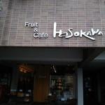 36747772 - Fruit&Cafe『Hosokawa』さんの店舗外観~♪(^o^)丿