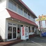三久ラーメン - 店舗外観 2015.3