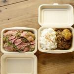 エディブルガーデン - テイクアウト UMAMIカレー、ローストビーフご飯 各¥700