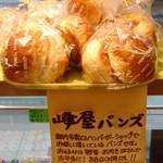手作りのパン 峰屋 -