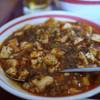 中国四川料理きりん - 料理写真:麻婆豆腐~☆