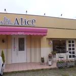 tea room ALICE - アリス