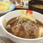 松屋 - ブラウンチーズソースハンバーグ定食