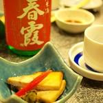 """銀座魚勝 - """"春霞""""と""""メカジキの柚庵焼き"""""""