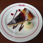 カフェレストラン フィガロ - ブルーベリー・タルト