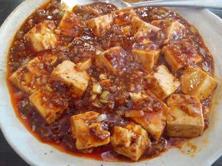 いづみ - 陳麻婆豆腐