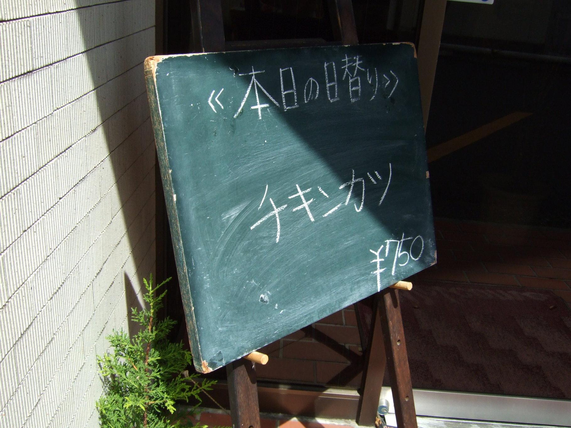 丸の内ホテル喫茶