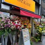 Sangamu - すずらん通りにオープンです