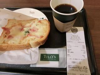 タリーズコーヒー 和歌山MIO店 - 本日のコーヒS310円とオープンサンド320円、モーニングセットで110円引き=520円。コーヒーは2杯めから半額♪