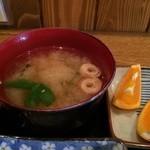 まーくん - 味噌汁は、豆腐とわかめと麩、オレンジが付いていました