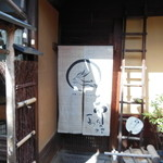 卯サギの一歩 - お店入口