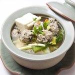イート パーク タイ - 豆腐と春雨のあっさりスープ 1050円