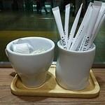 サザコーヒー エキュート品川店 -