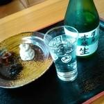36764940 - わさび漬け&地酒 澤乃井