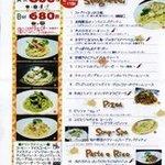ペペチーノ - ランチはメインとスープサラダだけなら680円メインにスープとサラダコーヒーデザートが付いて800円