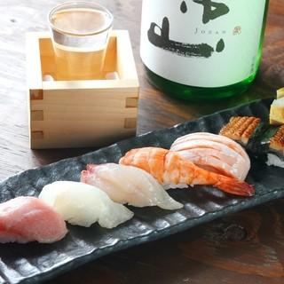 ■居酒屋使いが出来るお寿司やさん