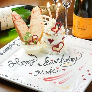 お誕生日、記念日サプライズフェスはおまかせください!!!!