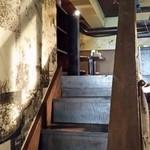 36779277 - ロフトへの階段