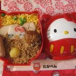 たかべん - ハローキティだるま弁当:1000円