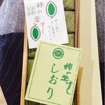 柿の葉ずし 醍予 -