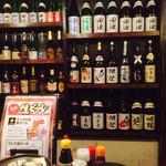 牡蠣三味 - 昨日入荷した日本酒の獺祭✨ 口当たりがフルーティーでとても気に入りました(﹡ˆ︶ˆ﹡)♬*