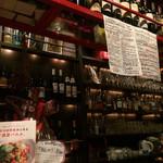 バル吉 Fresh Pasta スタンド -