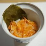 ひろ作 - 桜海老の飯蒸し