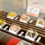高木屋老舗 - 2015.3 上生菓子(240円)