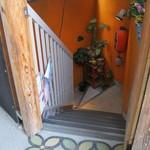 忠兵衛 - お店への階段です。