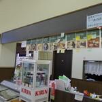 新潟市岩室観光施設いわむろや 食堂 - 店内、会計