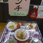 新潟市岩室観光施設いわむろや 食堂 - 見本