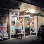 巡礼街道の洋食屋35 -