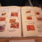 巡礼街道の洋食屋35 - パン・ライス・スープ・パスタ