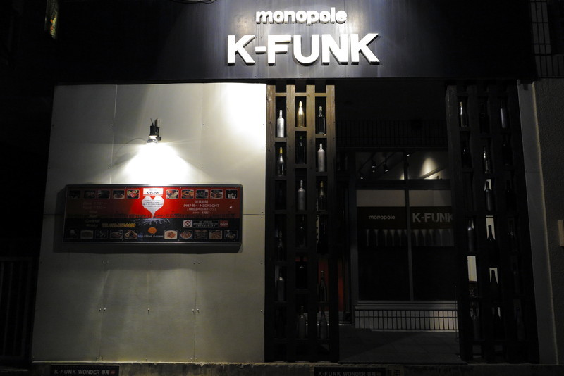 K-FUNK