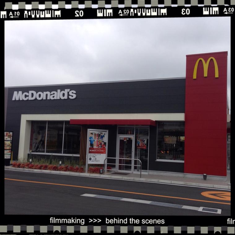 マクドナルド 甲南フレンドマート店