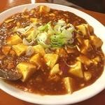 百味屋 - 麻婆麺