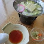 アスティくろひめ - 料理写真: