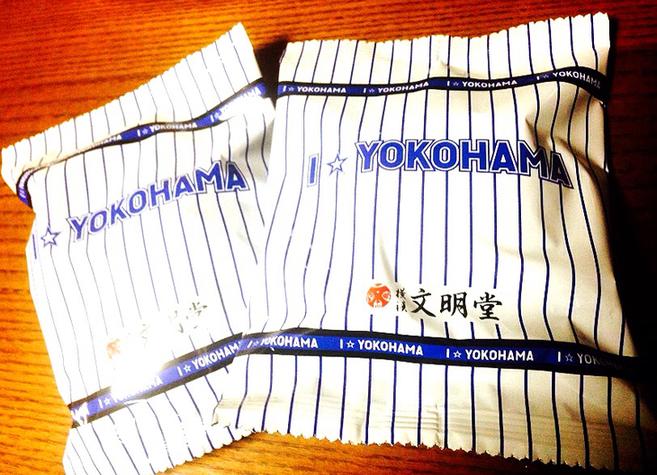 横浜文明堂 関内駅前店