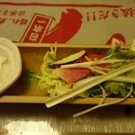 36811324 - お通し。バーニャカウダ風の変わり野菜♪