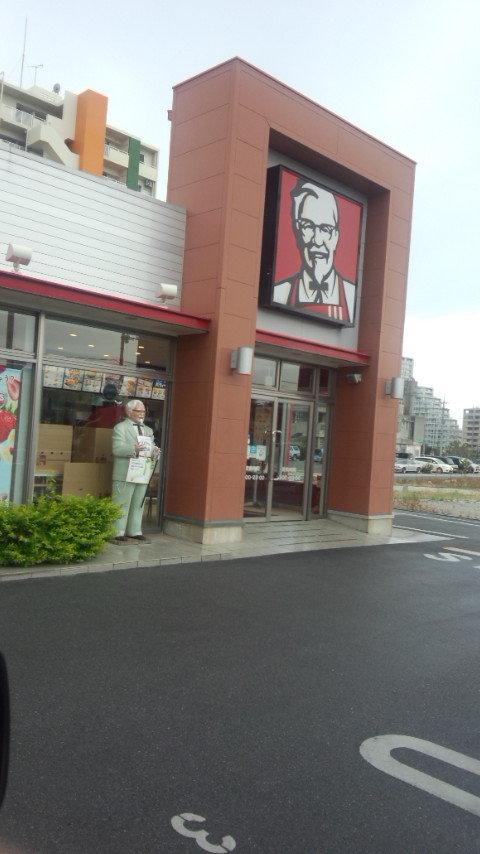 ケンタッキーフライドチキン 北谷店