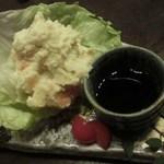 博多前炉ばた一承 - 焼き安納芋のポテトサラダ:580円