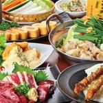 うま馬 - 九州・博多の郷土料理