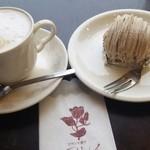シェ・リュイ - モンブランのケーキセット